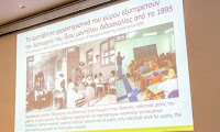 Οι σχολικές τάξεις έχουν «μείνει» στον 19ο αιώνα