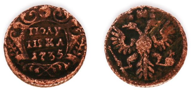 Фото монеты полушка 1735 года