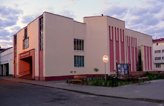 Лунинець. Площа ім. Леніна. Будинок культури