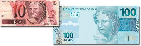 Dinheiro do mundo -Brasil - Real
