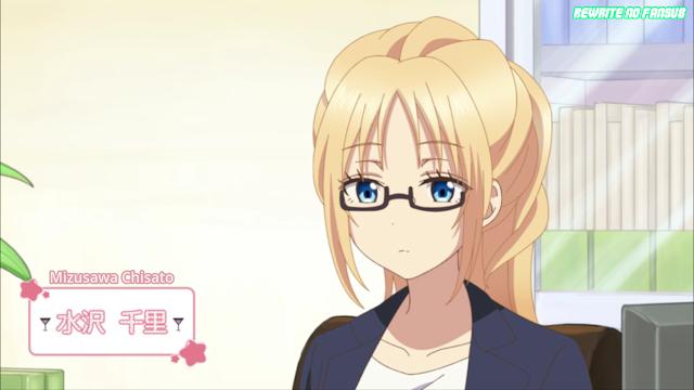 Episodio 1 de Osake wa Fuufu ni Natte Kara, Sub Español 480p Por Mega.