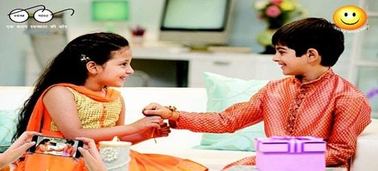 bsnl rakshabandhan special offers