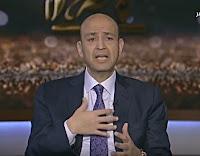 برنامج كل يوم 27/3/2017 عمرو أديب - ON E