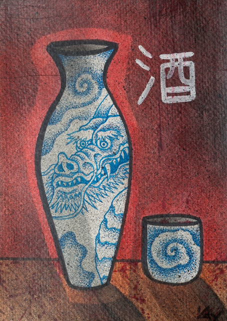 "© Lon Bennett 2017 All Rights Reserved. - Mixed Media Series - 01 ""Sake"""