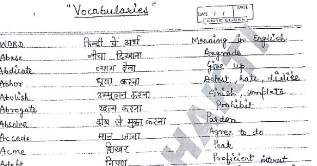 english vocabulary notes