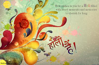 my favourite festival holi in hindi होली (holi) वसंत ऋतु में मनाया जाने वाला एक महत्वपूर्ण भारतीय और.