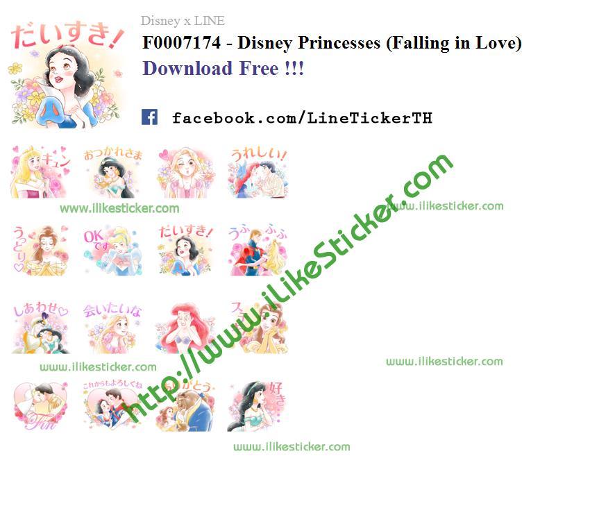 Disney Princesses (Falling in Love)