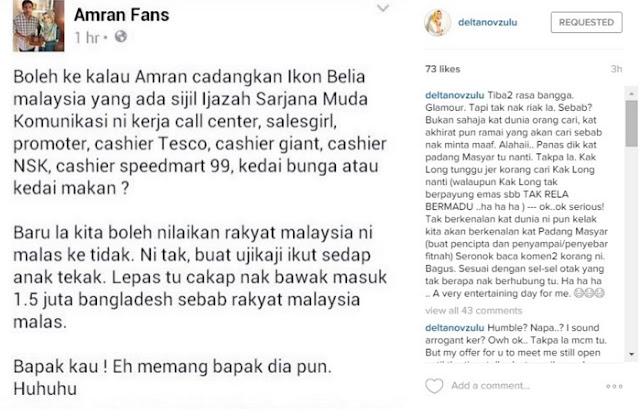 Disindir Amran Fans, Ini Jawapan Anak Zahid Hamidi