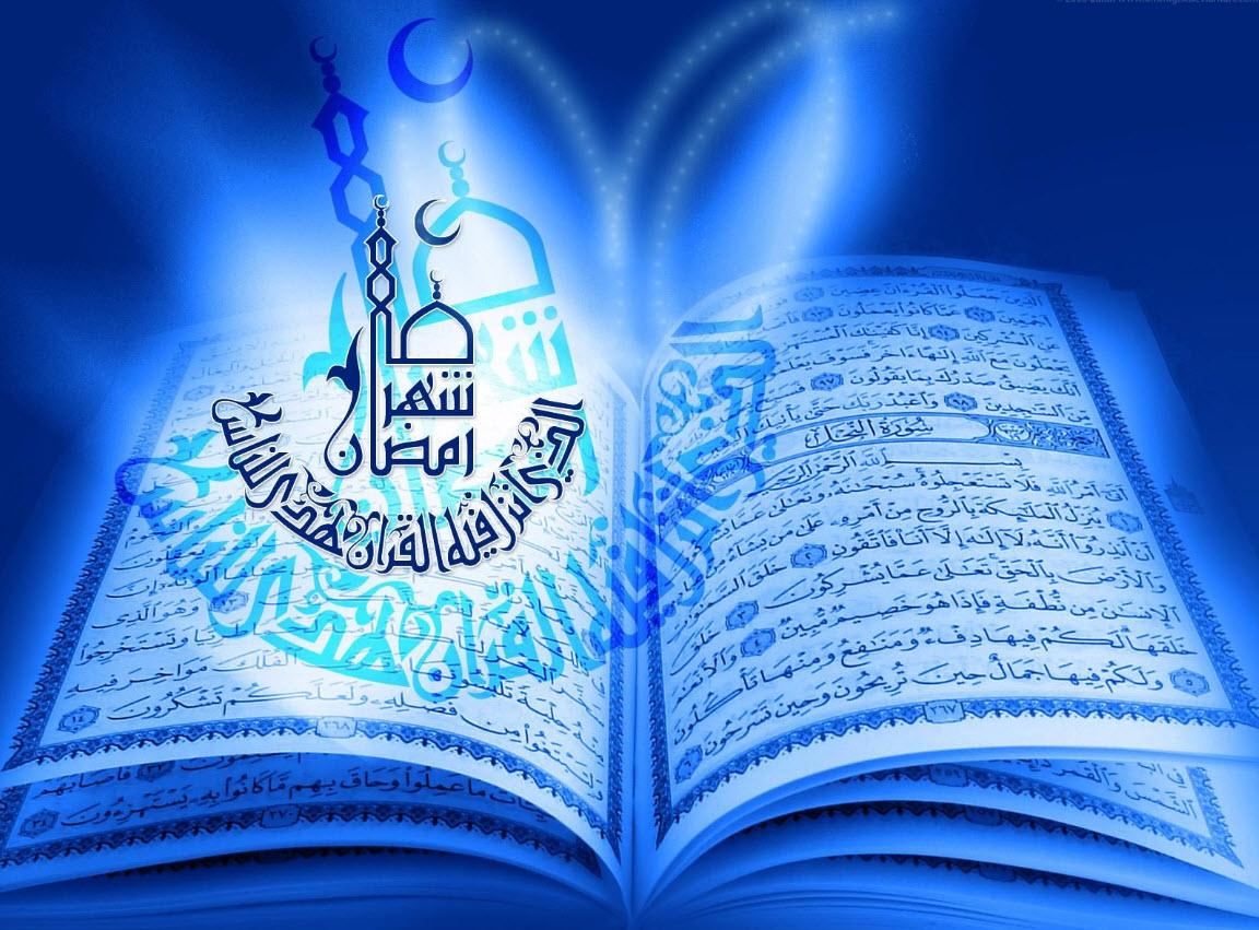10 Kata Mutiara Menyambut Bulan Ramadhan 2015