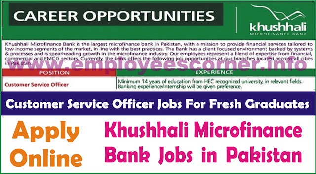 CSO Jobs in KMBL 2017 Apply Online