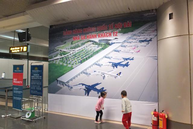 ノイバイ空港ターミナル1 Noibaiairport-terminal1
