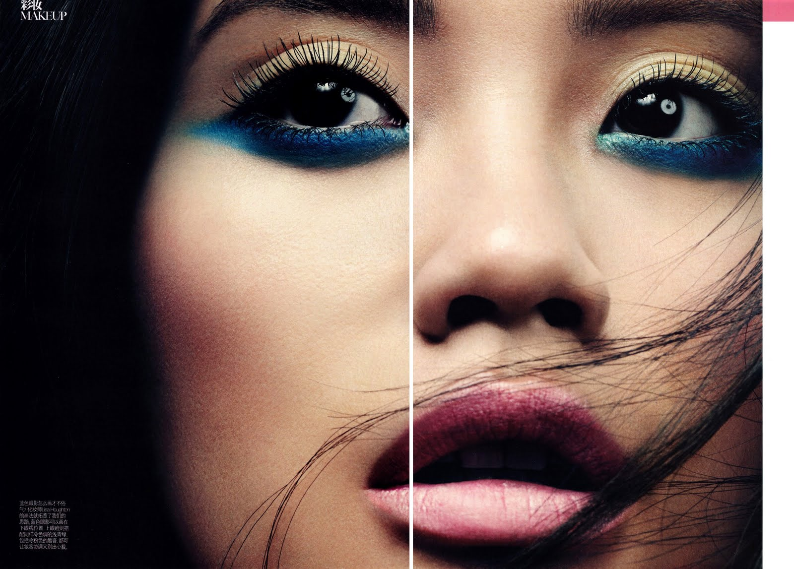 asian models blog  editorial  ming xi in vogue china  april 2011