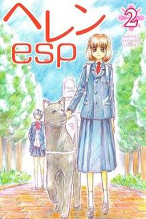 ヘレンesp 第01-02巻 [Heren ESP vol 01-02]