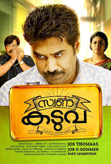swarna kaduva, swarna kaduva cast, swarna kaduva full movie, swarna kaduva actress, swarna kaduva actress, swarna kaduva movie, swarna kaduva full movie online, swarna kaduva song, swarna kaduva full movie youtube, swarna kaduva film, swarna kaduva full movie hd, swarna kaduva online watch, swarna kaduva trailer, swarna kaduva wiki, swarna kaduva box office collection, swarna kaduva movie review, mallurelease