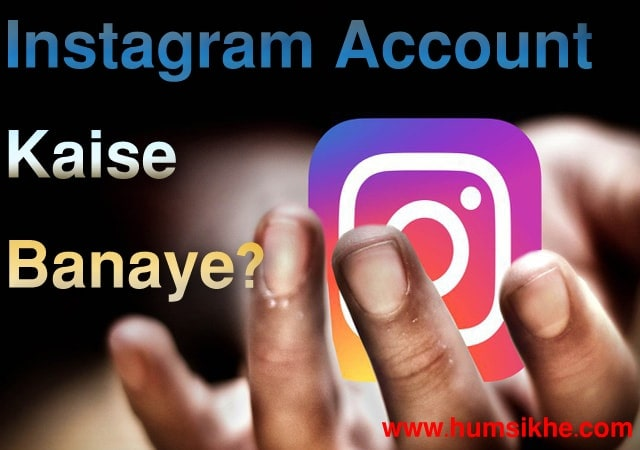 Instagram account kaise banaye? Step by Step sikhe hindi me puri jankari