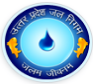 Uttar Pradesh Jal Nigam (UPJN) Recruitment (www.tngovernmentjobs.in)