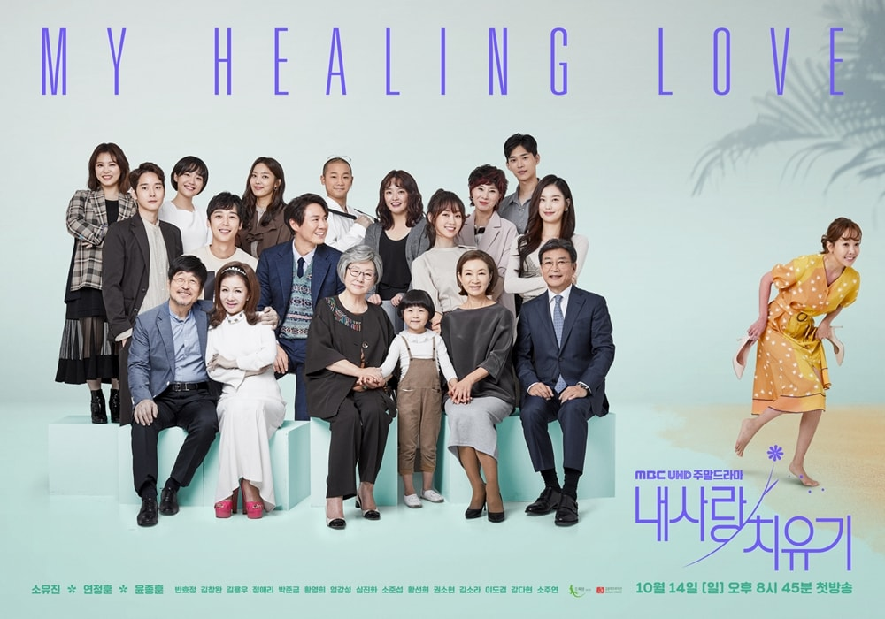 drama korea my healing love