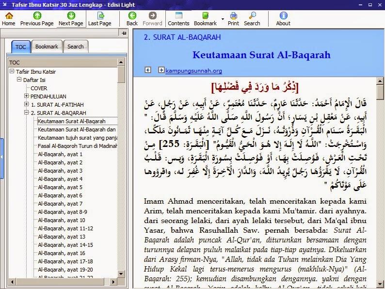 Tafsir al-qur'an riba jahiliah lengkap & artinya for android apk.