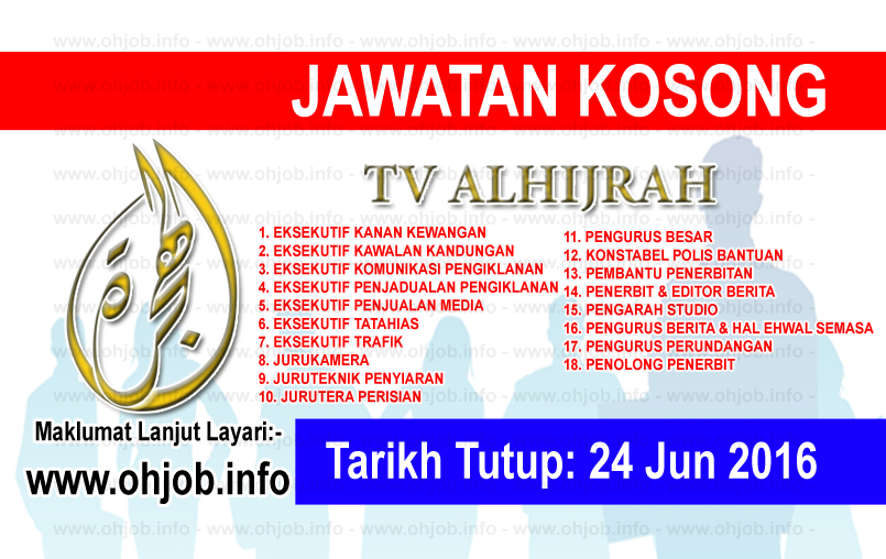 Jawatan Kerja Kosong TV AlHijrah logo www.ohjob.info jun 2016