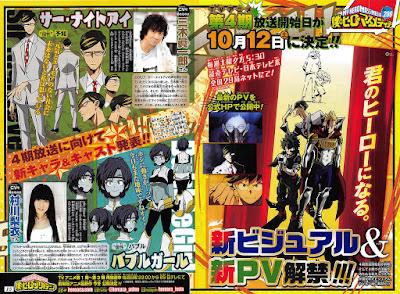 """cuarta temporada temporada de """"Boku no Hero Academia"""" (僕のヒーローアカデミア)."""