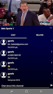 تطبيق Ckay TV لمشاهدة القنوات الرياضية المشفرة, برنامج مشاهدة القنوات المشفرة للاندرويد 2018, برنامج لمشاهدة القنوات المشفرة بدون تقطيع, برنامج بث مباشر للقنوات المشفرة للاندرويد, تحميل برنامج bein sport للاندرويد, برنامج لمشاهدة قنوات bein sport للاندرويد