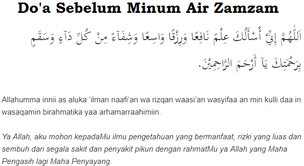 Do'a sebelum minum air Zamzam