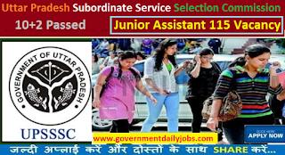 UPSSSC Junior Assistant Recruitment 2017 for 115 Jobs