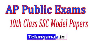 Andhra Pradesh (Half yearly)  10th Class SSC Model Papers Eenadu