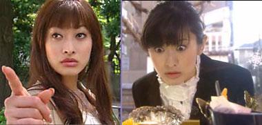 Yamada Yu | Le Temps d'un Drama