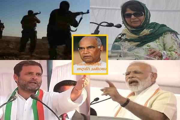 why-terrorists-attack-amarnath-yatri-what-is-congress-benefit