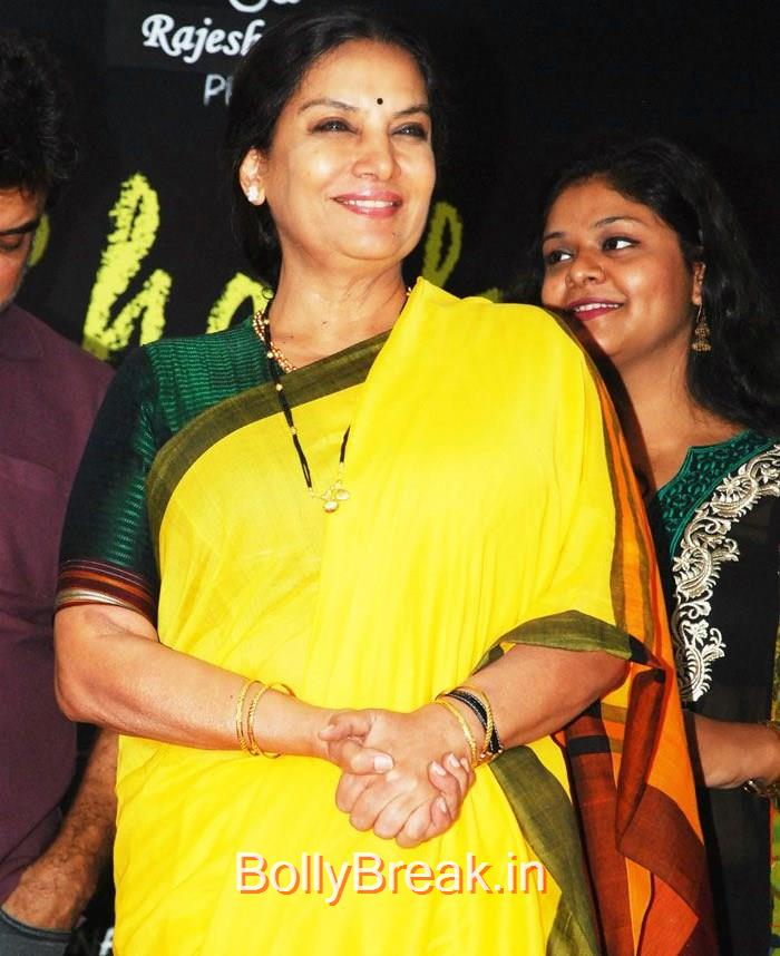 Shabana Azmi, Hot HD Images of Juhi Chawla Upsasana Singh at 'Chalk N Duster' Mahurat