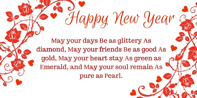Happy New Year 2017 wishes, Quotes, Greetings