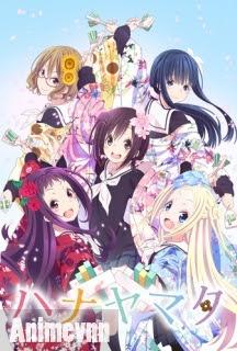 Hanayamata -  2009 Poster