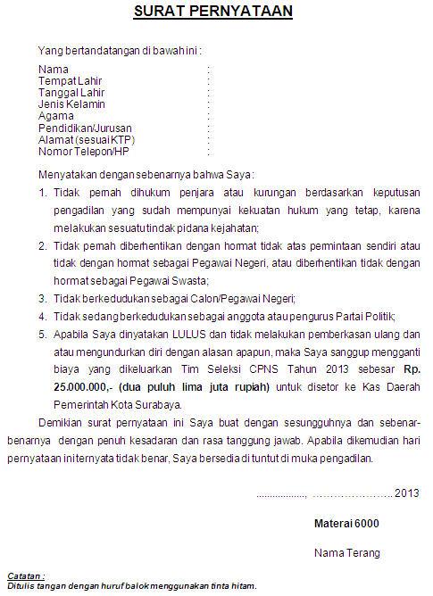 Informasi Pendaftaran Cpns Kota Surabaya 2013 Syarat Pendaftaran Cpns Info Lowongan Cpns 2016 Pengumuman Pendaftaran Cpns 2013 Kota Surabaya Info Surabaya