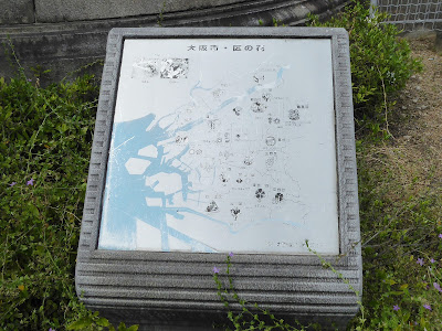 中之島公園のバラ園 大阪市・区の花