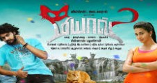 Meow 2016 Tamil Movie Watch Online