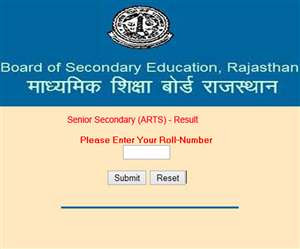 rbse 12th arts result 2019,rajasthan board 12th arts ka result kab aayega,rajasthan board 12th arts result 2019,rbse class 12th arts result,rbse 12th arts result date 2019,rbse 12th arts class result 2019,rbse class 10 result 2019,rbse 12th arts result 2019 kab aayega,rbse 12 arts result 2019,arts result 2019,12th arts result kab aayega,rbse 10th result kab aayega