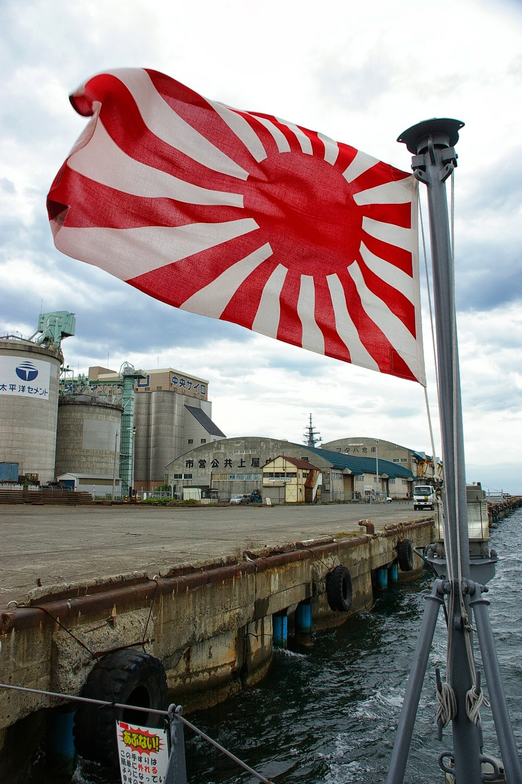 The japanese naval flag on the other hand was not the flag of any political party or faction and long pre dated those who set policy immediately prior to