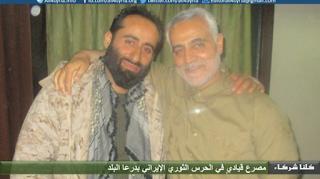 Komandan Senior Militer Syiah Iran Tewas di Front Daraa