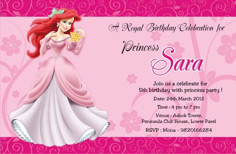 birthday invitation princess theme Kaysmakehaukco