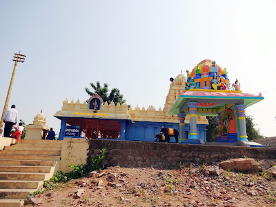 Sri Ramalayam Temple at Kaleshwaram