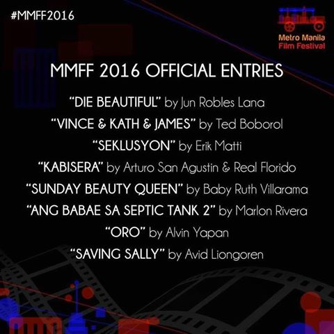 MMFF 2016 Screening Committe anounces 8 films as official entries in the festival