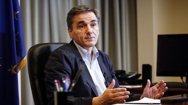 Πρέβεζα: ΤΕΙ Ηπείρου-Επίτημος Διδάκτορας του τμήματος Λογιστικής και Χρηματοοικονομικής,o Ευκλείδης Τσακαλώτος