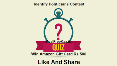 Identify Politicians Quiz
