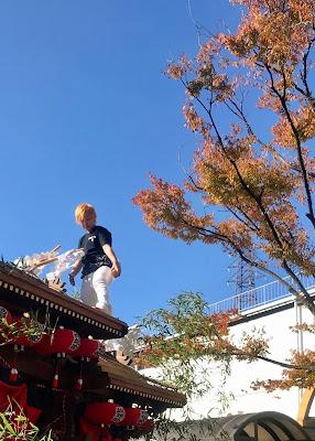 「令和の門真の発展を願ってだんじり・太鼓台パレード」--- Hope and Well Wishes for Kadoma-shi in the New Reiwa Era Danjiri and Taiko Drum Parade (11/23/19) - pt.6 - More Parade!