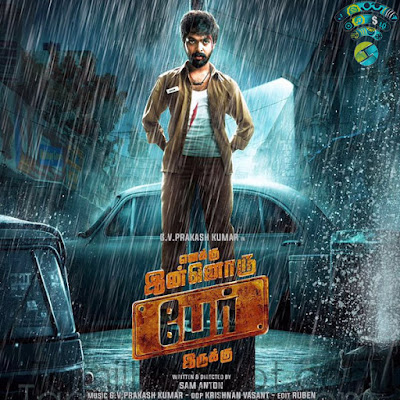 G.V Prakash Enakku Innoru Per Irukku Tamil Movie Trailer Released