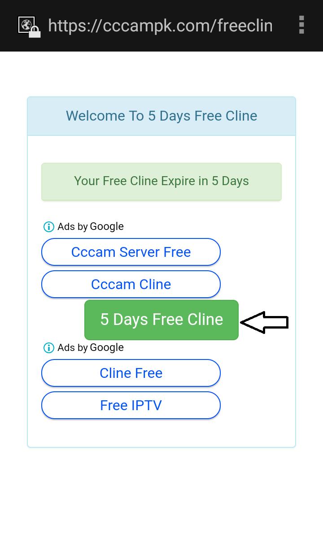 سيرفر سيسكام مجاني Free Cccam خمسة أيام كاملة مع التجديد