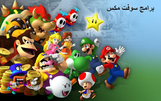 تحميل العاب اطفال برابط مباشر مجانا download kids games