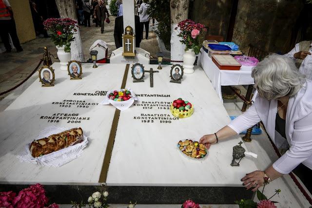 Σήμερα οι Πόντιοι στα Σούρμενα τρώνε πάνω από τους τάφους των νεκρών τους