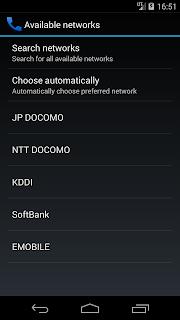 u firmware automatically detects apn settings